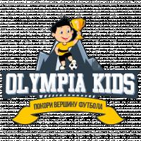 Олимпия Кидс